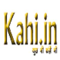 Job poster profile picture - Kahi Online